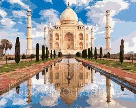 "Картина по номерам  ""Тадж-Махал в Индии""  40х50 см"