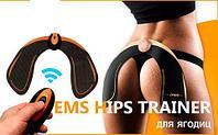 Тренажер для ягодиц EMS HIPS TRAINER