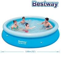 Бассейн надувной круглый 366x76см Bestway FastSet 57273 cемейный