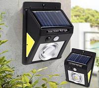 Прожектор уличный на СОВ-светодиодах с солнечной батареей и датчиком движения и освещенности (Одинарная)