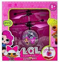 Летающий шар светящийся L.O.L. Surprise с сенсорным управлением