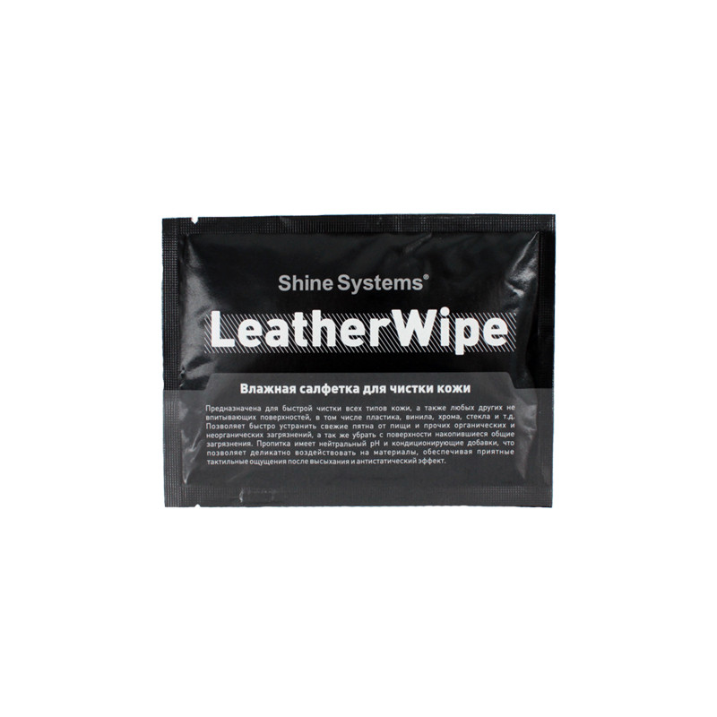 LeatherWipe – влажная салфетка для чистки кожи