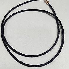 Шнур кожаный / красное золото - 70 см