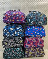 Дорожные разноцветные сумки