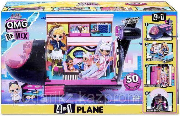 ЛОЛ самолет трансформер L.O.L. Surprise 3 in 1 Remix Plane - фото 2
