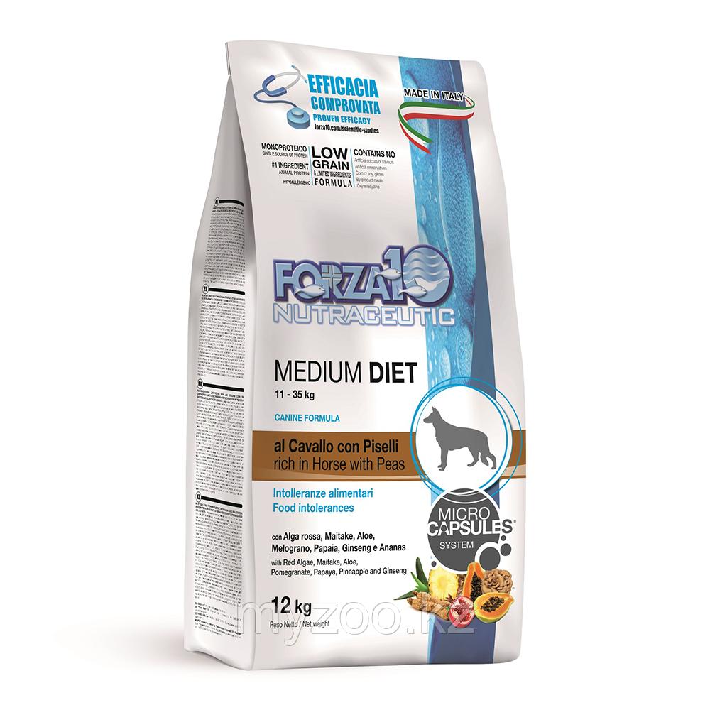 Forza10 Medium Diet 1 кг   на вес   Форца10 диетический корм для собак средних пород с кониной