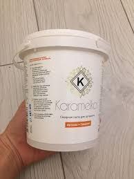 Профессиональная сахарная паста для шугаринга Caramelka