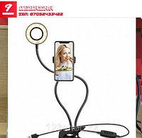 LED Селфи-лампа с держателем для телефона 2в1