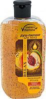 Душ-пилинг для тела «Витаминный коктейль с косточками персика»