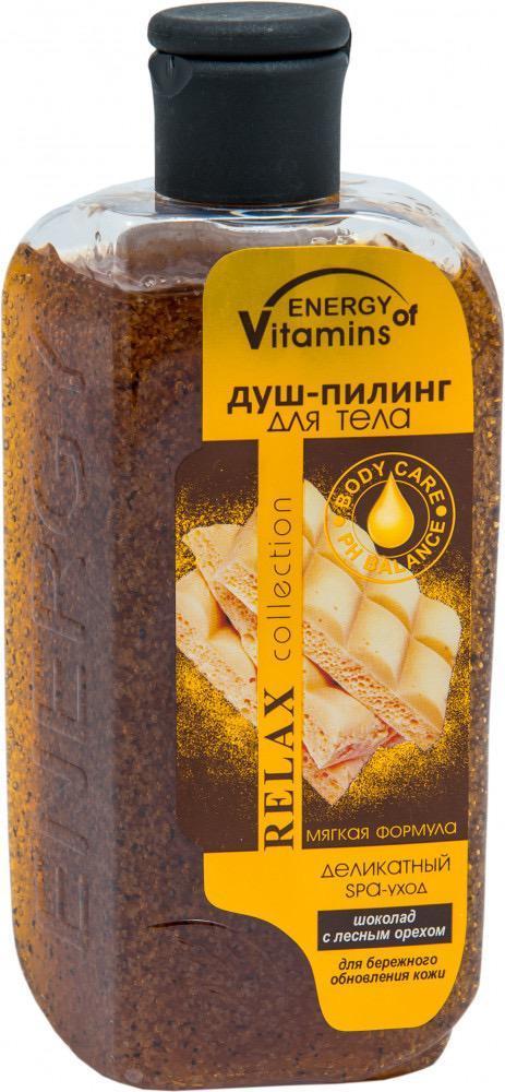 Душ-пилинг для тела «Шоколад с лесным орехом»