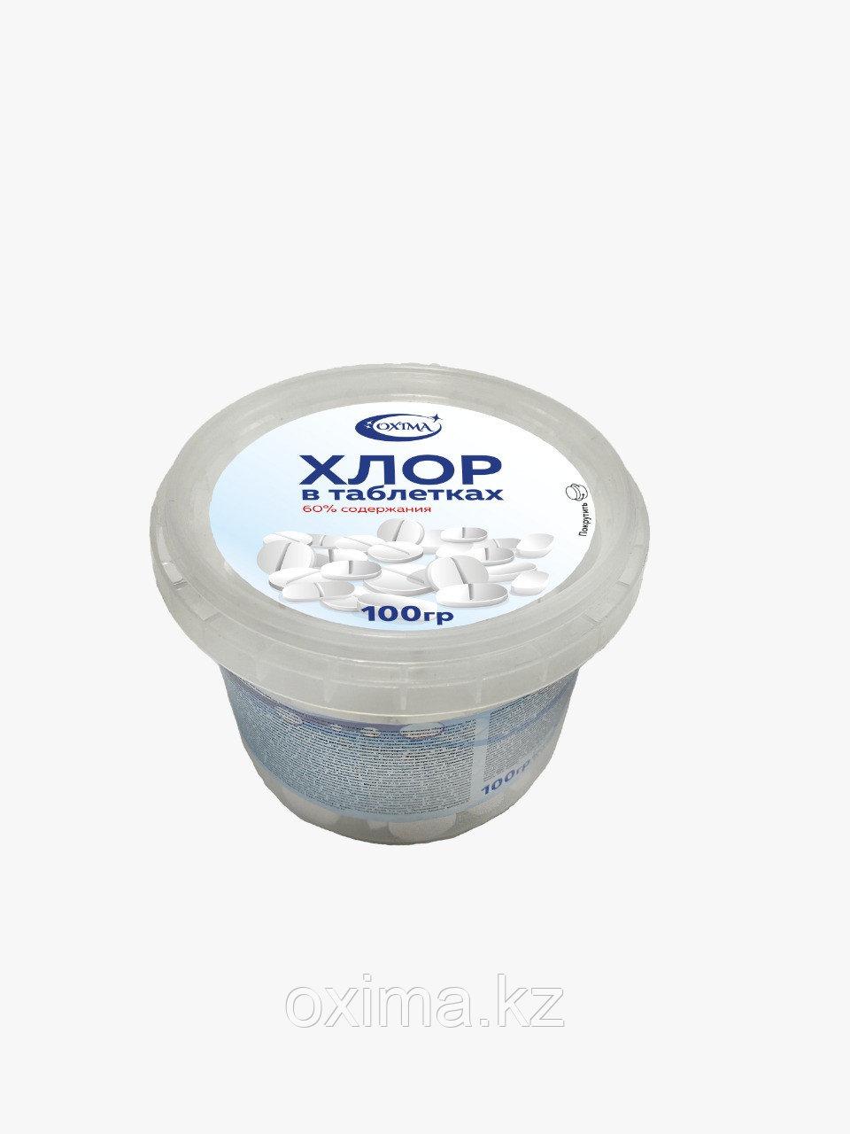 Хлор в таблетках 100 гр Oxima 100 шт
