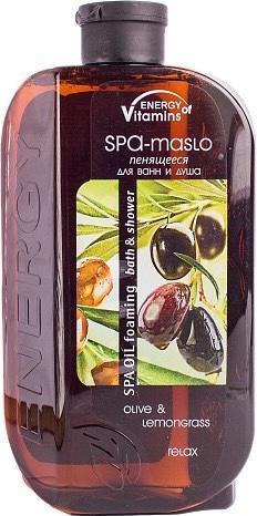 SPA-масло пенящееся для ванн и душа «Olive & lemongrass»