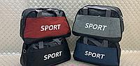 Дорожная сумка sport