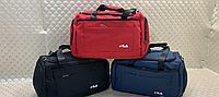 Дорожные сумки fila