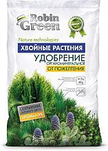 """Удобрение для хвойных в гранулах, """"РОБИН ГРИН"""" , 2.5 кг"""