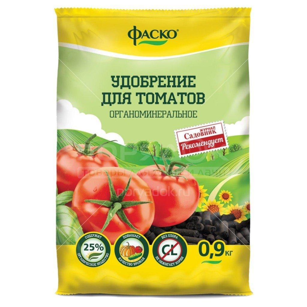Томаты - специализированное органоминеральное удобрение 0,9кг