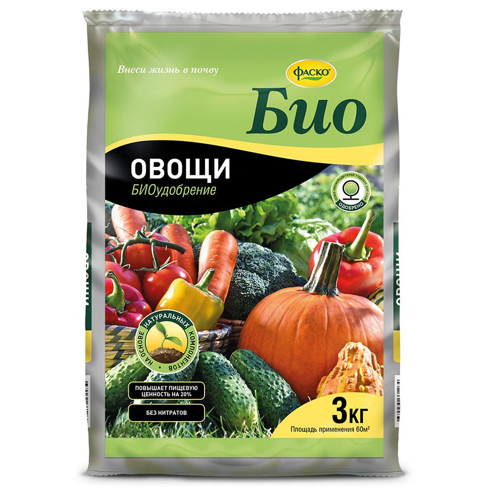 Удобрение органоминеральное в гранулах БИО для овощей 3 кг