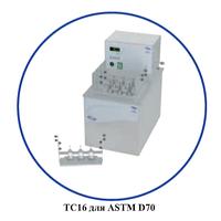 ASTM D70 Плотность полутвердых битумных материалов