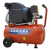 Компрессор AIR-25 (24л,206л/мин-на входе, 1,5Квт,220В)/Aurora