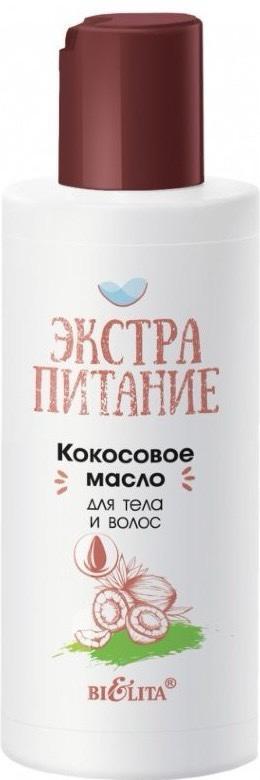 Масло кокосовое для тела и волос «Экстра питание»
