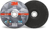 Зачистной диск Silver125х7х22.23