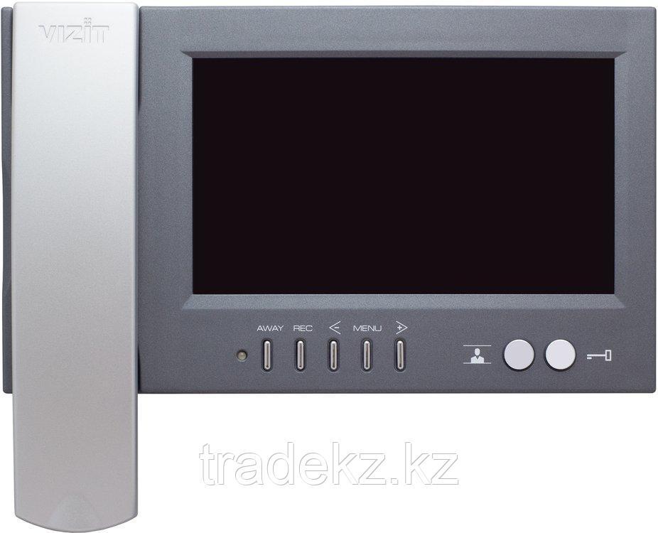 VIZIT M468MG монитор домофона цветной с памятью (блок питания в комплект не входит)