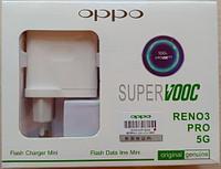 Сетевое зарядное устройство OPPO VC54JBCH superVOOC