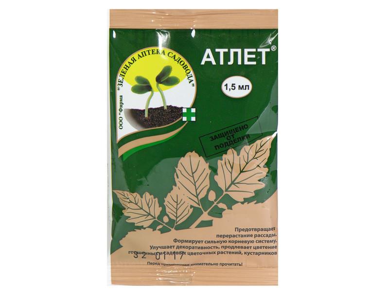 Регулятор роста растений Атлет 1,5 мл