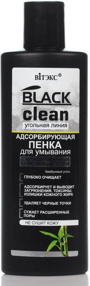 Пенка для умывания с активированным бамбуковым углем адсорбирующая Black clean