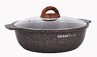 Кастрюля - жаровня 3л «Granit Ultra» (Кукмара, Россия)