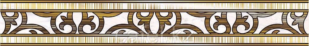 Кафель | Плитка настенная 25х50 Абсолют | Absoliut бордюр