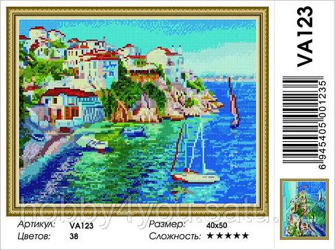 """Алмазная мозаика на подрамнике """"Белые домики Греции"""" 40х50 см на деревянном подрамнике, фото 2"""