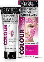 Обновляющая маска-пленка для лица Colour glow