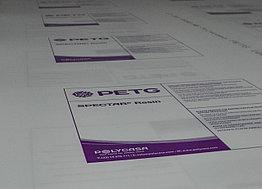 Лист ПЭТГ Polycasa PETG прозрачный 0,8мм (1,25м*2,05м)