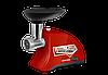 Мясорубка Centek CT-1609 Red