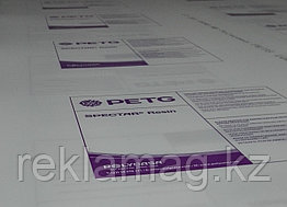Лист ПЭТГ Polycasa PETG прозрачный 1,5мм (1,25м*2,05м)