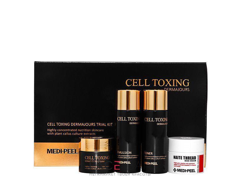 MEDI-PEEL Cell Toxing Dermajours Trial Kit  Мини-сет из серии со стволовыми клетками для обновления и восстано