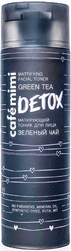 Матирующий тоник для лица зелёный чай Detox cafémini