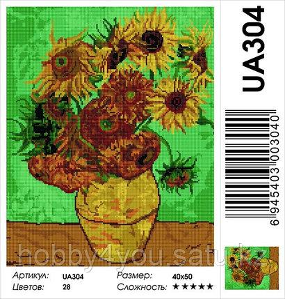 """Алмазная мозаика на деревянном подрамнике """"Подсолнухи"""",  худ. Ван Гог 40х50 см, фото 2"""