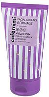 «Ледяной» скраб-гоммаж для лица для проблемной кожи