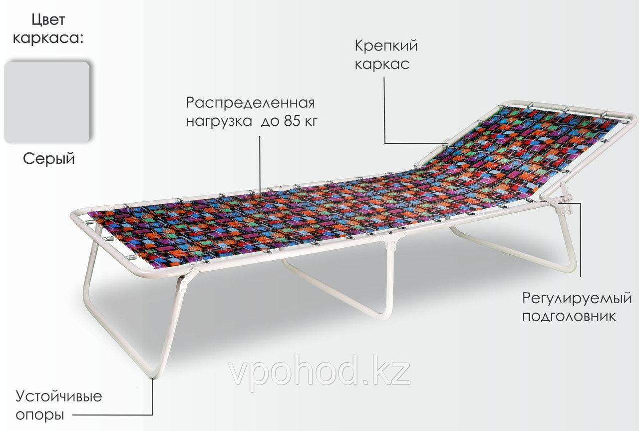 """Раскладная кровать """"Дрёма-3"""""""