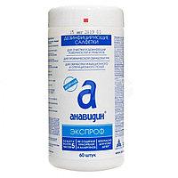 Анавидин-Экспроф салфетки 60шт