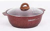 Кастрюля - жаровня 3л, красная «Granit Ultra» (Кукмара, Россия)