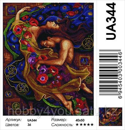 """Алмазная мозаика на подрамнике """"Обнимая мечту"""" 40х50 см, фото 2"""