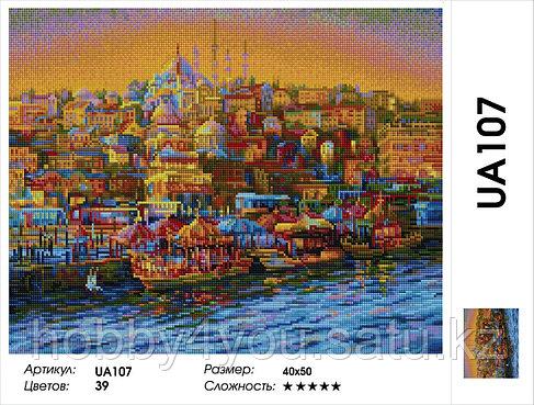 """Алмазная мозаика на деревянном подрамнике """"Турецкий город"""" 40х50 см, фото 2"""