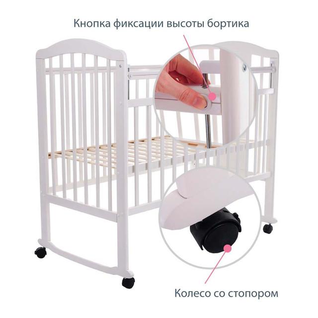 Кровать детская Pituso Noli колесо-качалка Жирафик Белый