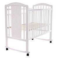 Кровать детская Pituso Noli Жирафик Белый