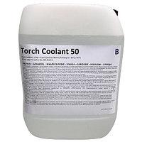 Охлаждающая жидкость для горелки РТ 24, 10 л