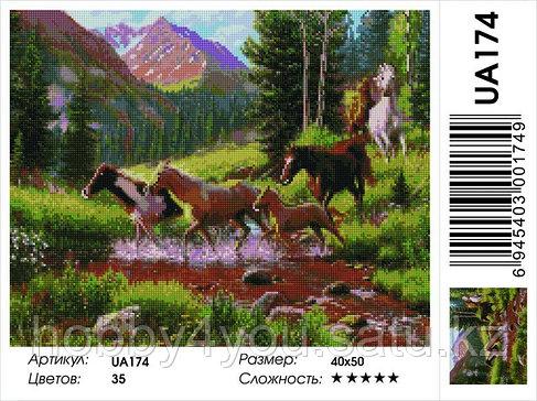 """Алмазная мозаика на деревянном подрамнике """"Лошади в горах"""" 40х50 см, фото 2"""
