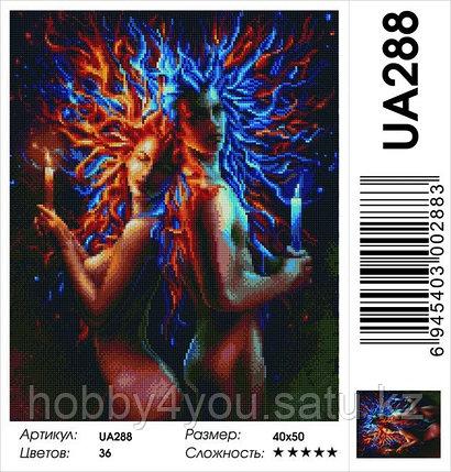 """Алмазная мозаика на деревянном подрамнике """"Огонь и воздух"""" 40х50 см, фото 2"""